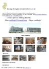 JIAXING ZHUOYA GIFT  CO., LTD.