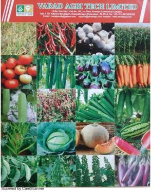 Varad Agri Tech Limited