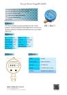 Prius Technology Co., Ltd