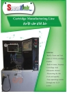 MK3-refilling system
