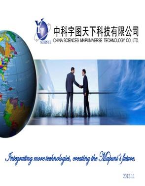 China Sciences Mapuniverse Technology Co., Ltd.