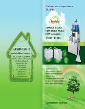 Jieneng Electrical Appliance Technology Co., Ltd.
