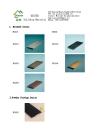 skirting board