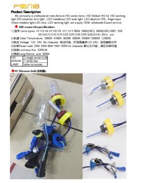 75W HID ballast xenon AC car headlamp original balalst watt hid xenon