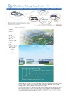 Hylin Electric Technology Co., Ltd
