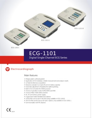 1 channel portable ECG machine