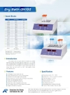 Dry bath-DH100-1