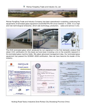 Rizhao Fangding Trade and Industry Co., Ltd