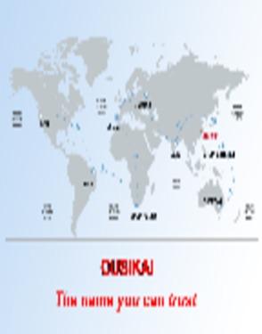 Haining Ousikai industry