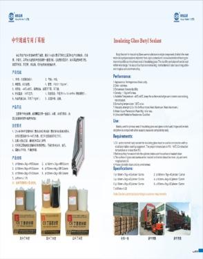 Credit(Henan) Sealing Material Co., Ltd