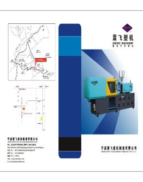 800T injection molding machine with BI screw