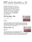 PET test tube - 10cc