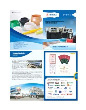 zhejiang keli plastic machinery co., ltd