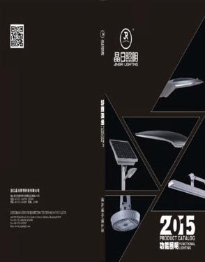 Zhejiang Jingri Lighting Technology Co., Ltd.