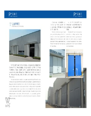 Wind Resistence soft curtain Stacking Door STD-006