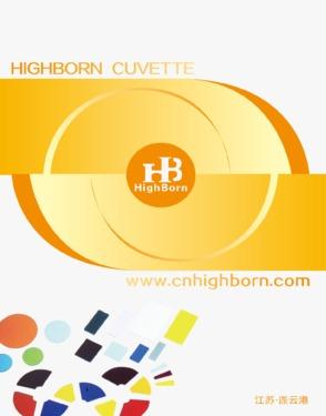 Lianyungang Highborn Lighting Appliance Co., Ltd