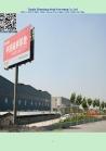 Tianjin Zhenxiang Strip Processing Co.,