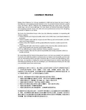 Beijing Yihua Stationery .Co., Ltd