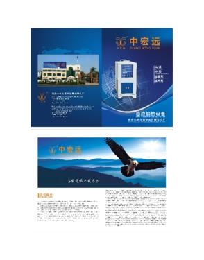 Nanan Shuitou Town Zhongda HF Welder Factory