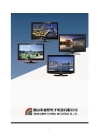 55 inch 3D Smart LED TV with Internet Function