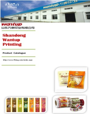 Shandong Wantup Printing Co., Ltd