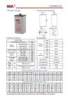 GEL battery 2V-300