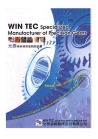 WIN TEC GEAR AND SHAFT CORPORATION