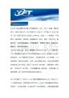 China Yafeite Group Holding Co., Ltd