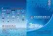 Tantalum Capacitors(TAJA476k006RNJ)/ Passive Components
