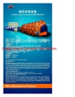 Kunshan Cable & Wire Machinery Factory