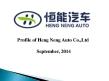 Hengneng auto Co., Ltd
