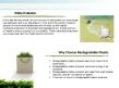 Bridge Vest Bag 100% biodegradable bag