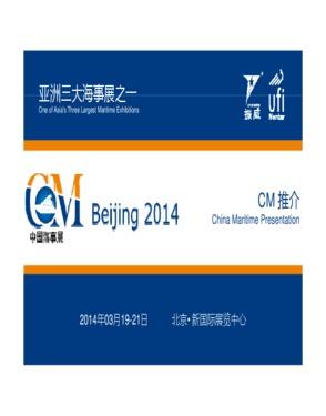 Beijing International Import Food Expo 2014
