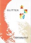Glitter Powder, shining powder, flashing powder