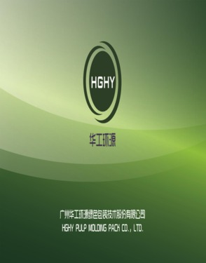 HGHY Pulp Molding Pack Co., LTD
