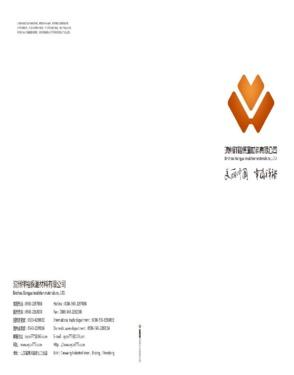 Binzhou Xiangyu Thermal Insulation Co., Ltd