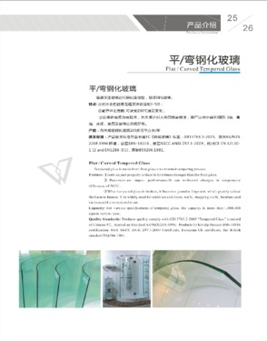 house use safety tempered glass,glass room partitions