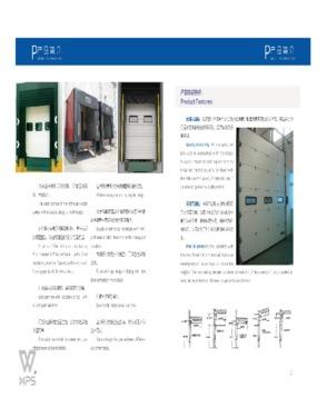 Safety reinforced Flexible door HSD-056