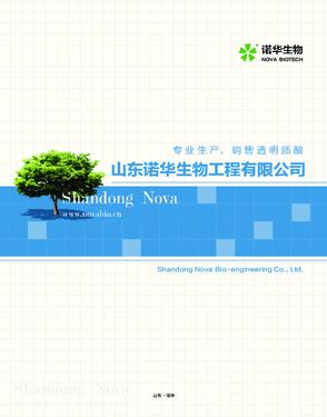 Shandong Nova Bio-engeering Co., Ltd