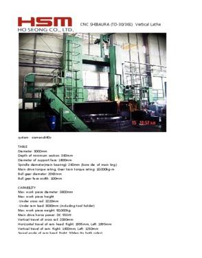 Vertical lathe Shibaura 3000mm