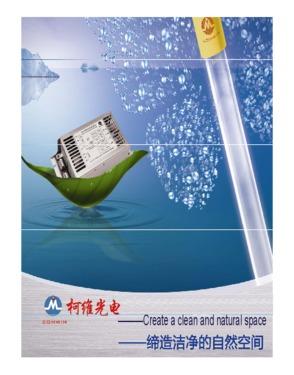Foshan Comwin Light & Electricity Co., Ltd