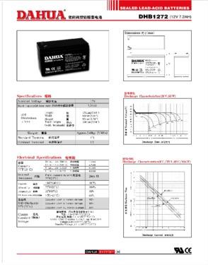 12V7.2AH rechargeable sealed lead acid battery/VRLA battery