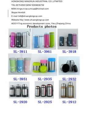 Yongkang Shuanglong Craft&Gift Co., ltd
