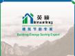 Shanghai Insuring Polymer Materials Co., Ltd.