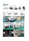 Shenzhen YiNing Technology Co., Ltd.