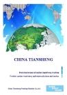China Tiansheng Co., Ltd.
