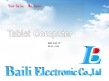 WeiHeng Digital Company Limited