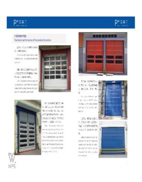 sandwich panel for industrial door