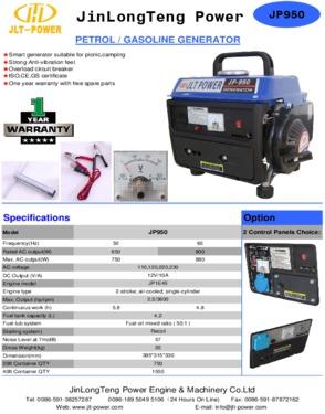 JP950 Portable gasoline generator