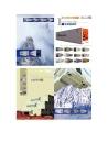 Qingdao CIMC Special Reefer Co., Ltd.